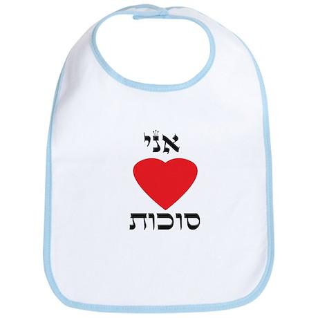 I (heart) Love Sukkot Bib