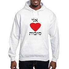 I (heart) Love Sukkot Hoodie