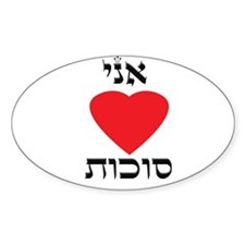 I (heart) Love Sukkot Oval Decal