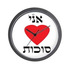 I (heart) Love Sukkot Wall Clock