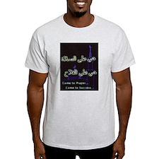 Cool Salat T-Shirt