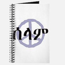 Unique Ethiopia Journal