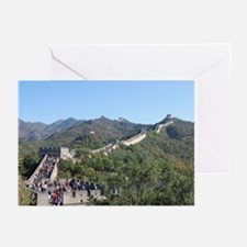 Great Wall 1 Greeting Cards (Pk of 10)