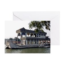 Marble Boat Greeting Cards (Pk of 10)