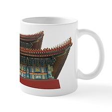 Forbidden City 5 Small Mug