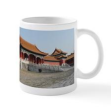Forbidden City 2 Mug