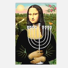 Mona Lisa's Menorah Postcards (Package of 8)
