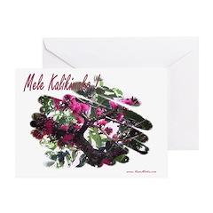 `Ohi`a `Ai Greeting Card