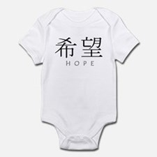 Hope Infant Bodysuit