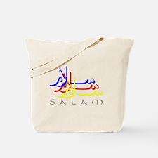Funny Muslim Tote Bag