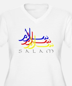 Unique Muslim T-Shirt