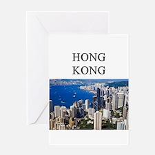hong kong phuto Greeting Card