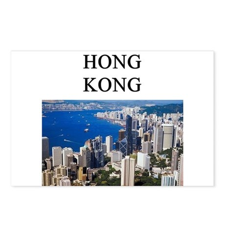 hong kong phuto Postcards (Package of 8)