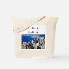 hong kong phuto Tote Bag
