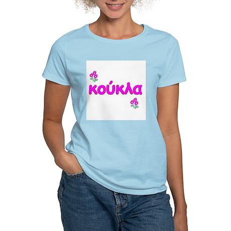 Greek little Doll - Koukla Women's Pink T-Shirt