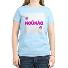 Greek little Doll - Koukla Women's Pink T-Shirt