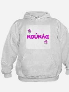 Greek little Doll - Koukla Hoodie