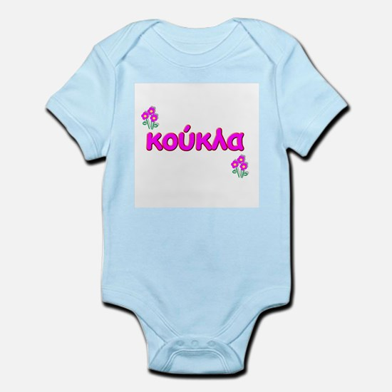 Greek little Doll - Koukla Infant Creeper