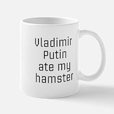 Putin_hamster Mug
