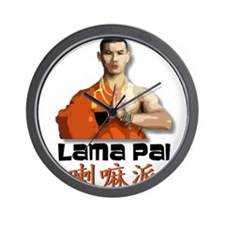 Lama Pai Monk Wall Clock