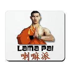 Lama Pai Monk Mousepad