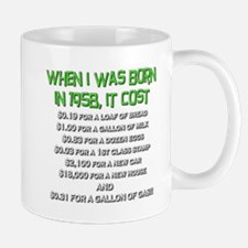 Price Check 1958 Mug