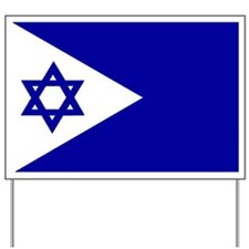 Israel Naval Ensign Yard Sign