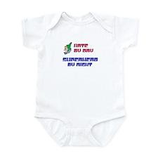 Nate - Super Hero by Night Infant Bodysuit