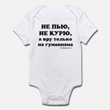 VeryRussian.com Infant Bodysuit