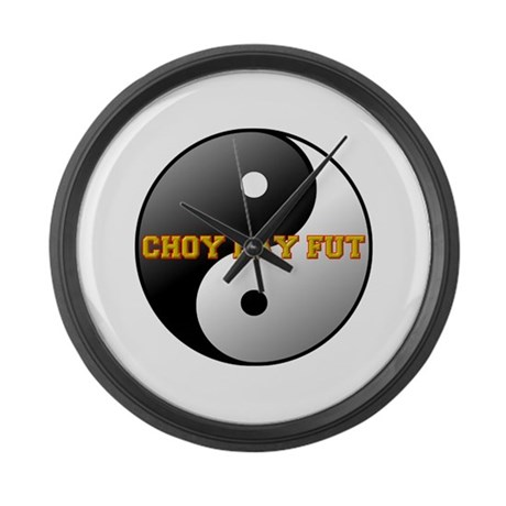Yin Yang CLF Large Wall Clock