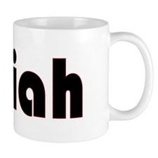 Isaiah Mug
