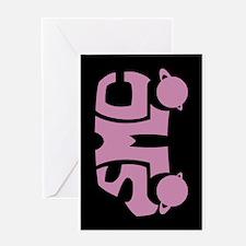 Pink SMC Van Logo Greeting Card