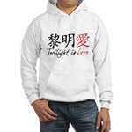 Twilight Is Love Kanji Hooded Sweatshirt