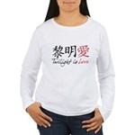Twilight Is Love Kanji Women's Long Sleeve T-Shirt