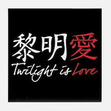 Twilight Is Love Kanji Tile Coaster