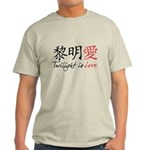 Twilight Is Love Kanji Light T-Shirt