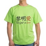 Twilight Is Love Kanji Green T-Shirt