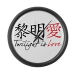 Twilight Is Love Kanji Large Wall Clock