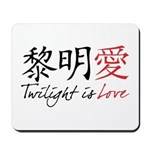 Twilight Is Love Kanji Mousepad