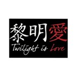 Twilight Is Love Kanji Rectangle Magnet