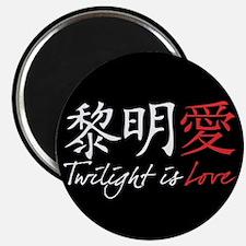 Twilight Is Love Kanji Magnet