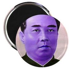 Purple Kim Il-sung Magnet