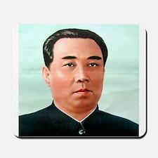 Kim Il-sung Mousepad