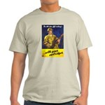 Military M-1 Does My Talking (Front) Light T-Shirt