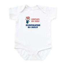 Rachel- SuperHero By Night Infant Bodysuit