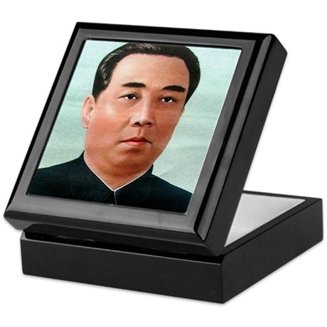 Kim Il-sung Keepsake Box