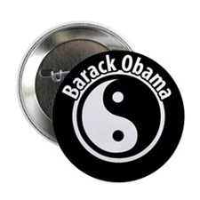 "Obama Yin Yang button 2.25"" Button"