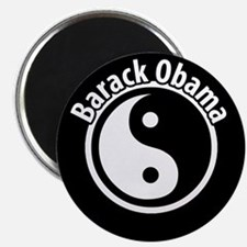 Black and White Obama Magnet