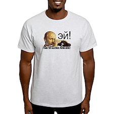 Putin's Palin T-Shirt