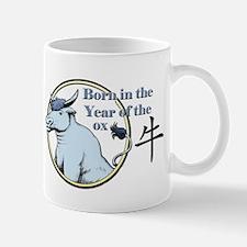 Cute Horiscope Mug